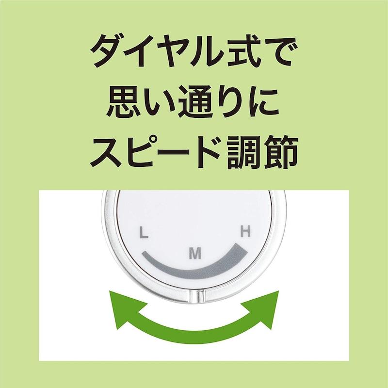 クイジナート(Cuisinart),スリム&ライト マルチ ハンド ブレンダー,HB-500WJ