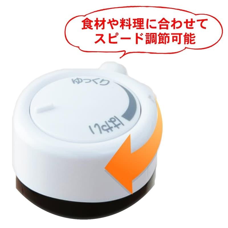 アイリスオーヤマ(IRIS OHYAMA),ハンドブレンダー,IHB-601-W