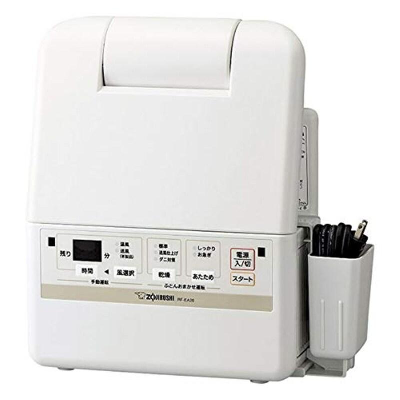 象印マホービン(ZOJIRUSHI),ふとん乾燥機 スマートドライ(ホワイト),RF-EA20-WA