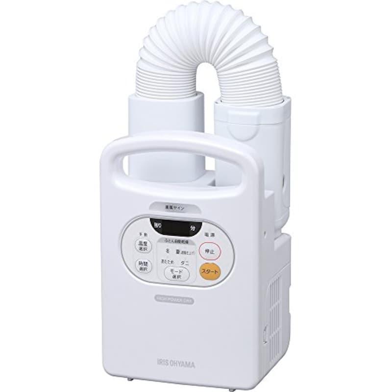 アイリスオーヤマ,布団乾燥機 カラリエ(パールホワイト),FK-C2-WP