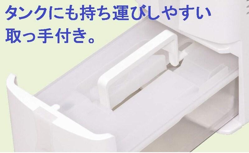 トヨトミ(TOYOTOMI ) ,デシカント式除湿器,TD-Z80J