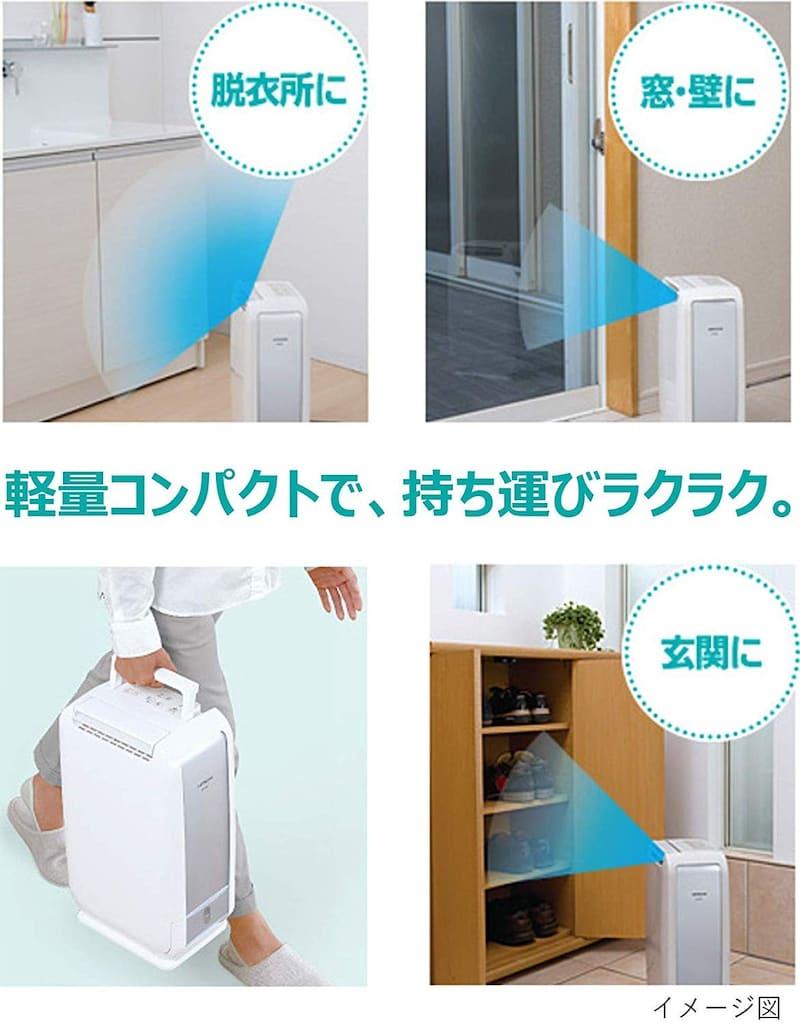 日立(HITACHI) ,衣類乾燥除湿機 ,HJS-D562