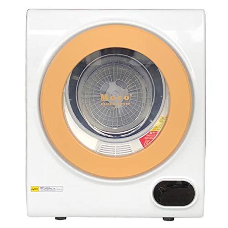 アルミス,小型衣類乾燥機