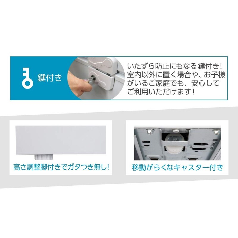 maxzen(マクスゼン),コンパクト冷凍庫,JF100ML01WH