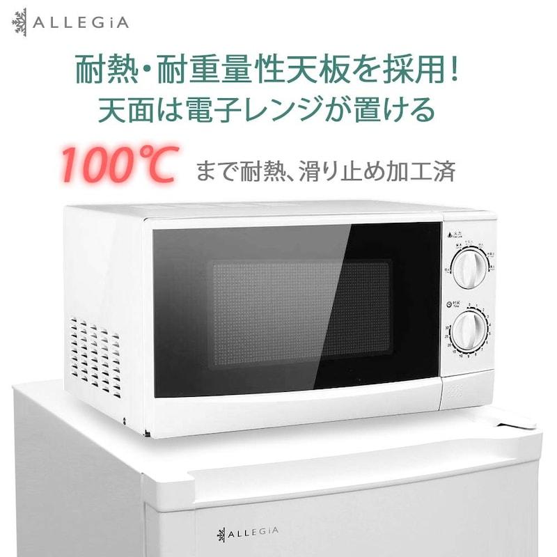 ALLEGiA(アレジア),パーソナル冷凍庫,AR-BD86-NW