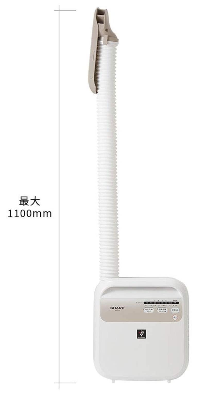 シャープ,布団乾燥機 プラズマクラスター7000,UD-CF1-W