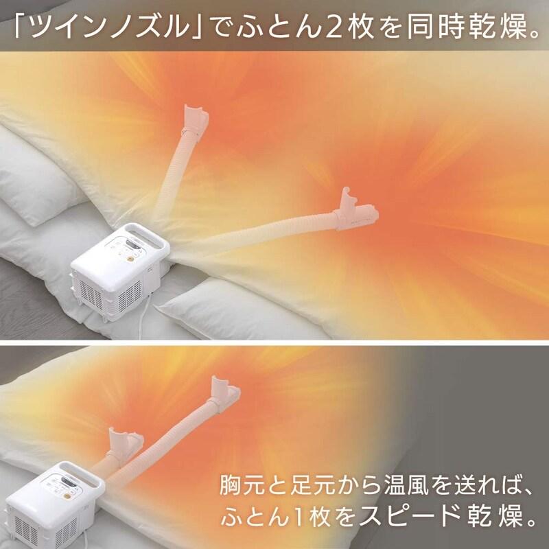 アイリスオーヤマ,布団乾燥機 カラリエ(ホワイト),FK-W1
