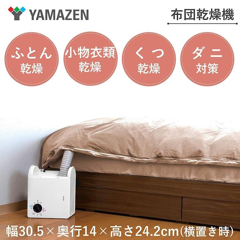 山善,布団乾燥機,ZFD-Y500