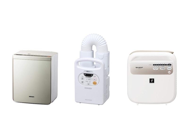 【2021年】布団乾燥機のおすすめ15選|人気メーカーモデルなど徹底比較!
