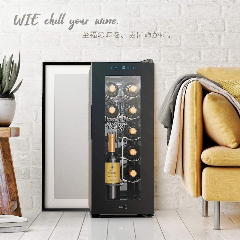 WIE,ワインセラー,WIWC-NV-JP