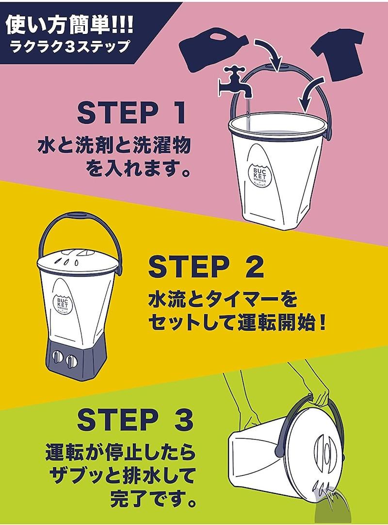 CB JAPAN(シービージャパン) ,洗濯機 ホワイト,comtool