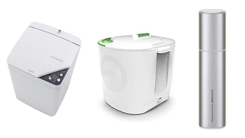 【2020年】小型洗濯機おすすめ13選|手動やハンディを比較!持ち運べる最小クラスも