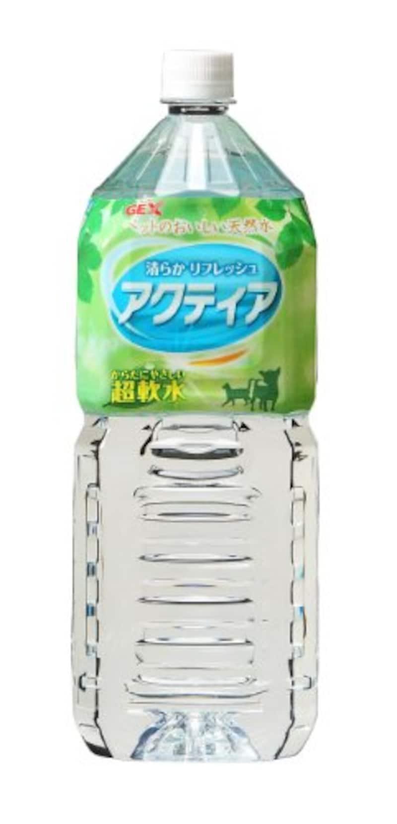 ジェックス,【獣医師推薦】ペットのおいしい天然水 アクティア 超軟水