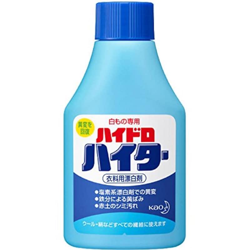 花王(Kao),ハイドロハイター