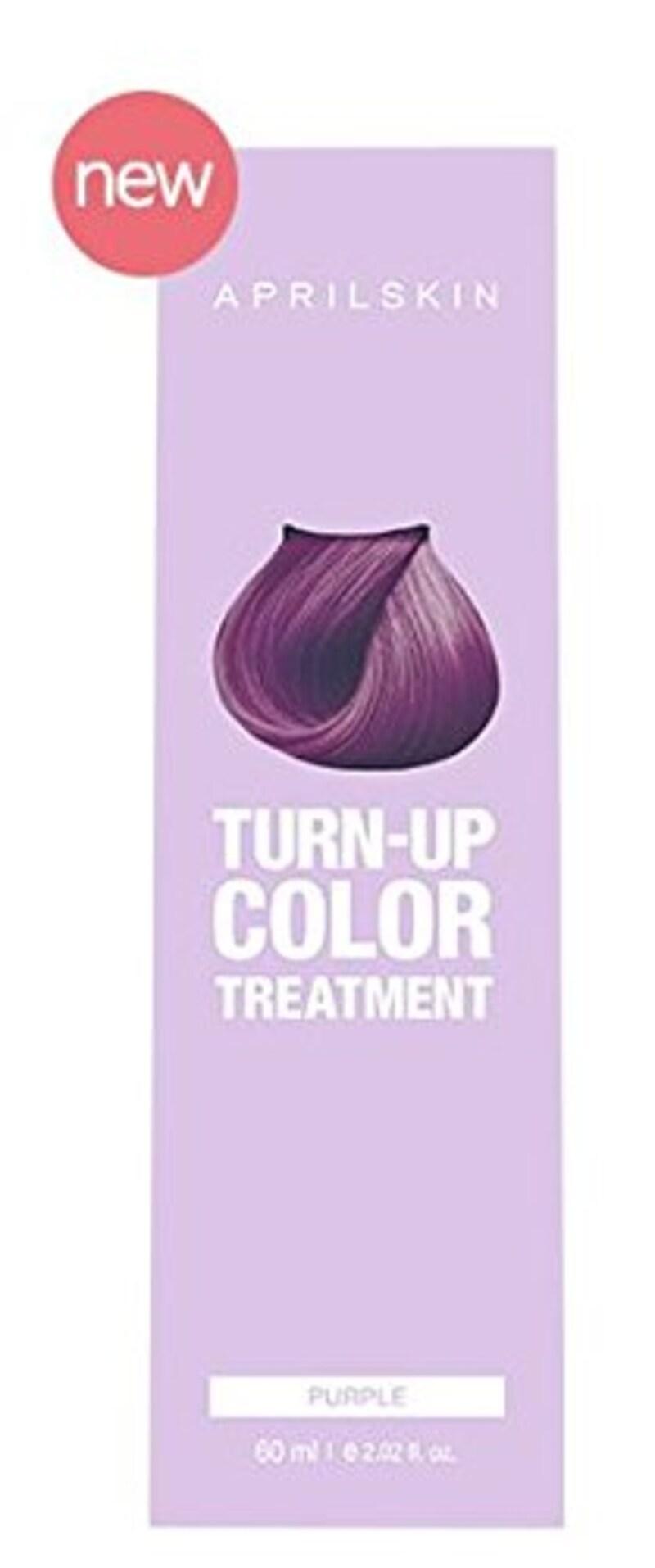 エイプリルスキン(APRILSKIN),ターン アップ カラー トリートメント 紫
