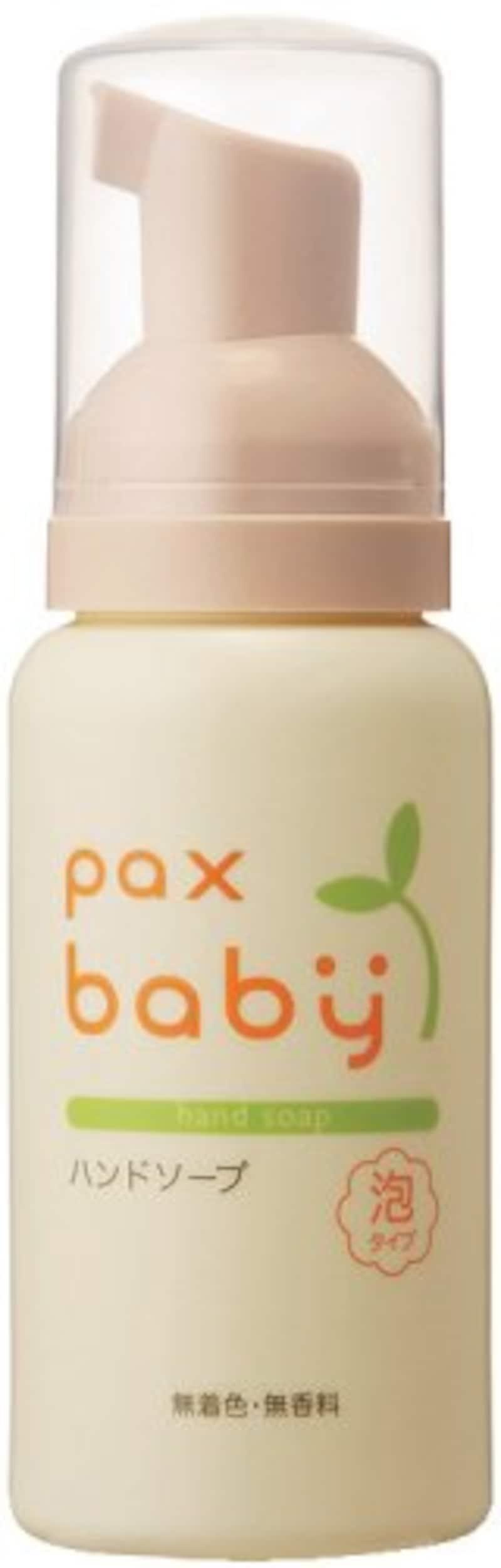 太陽油脂,PAX BABY(パックスベビー)ハンドソープ