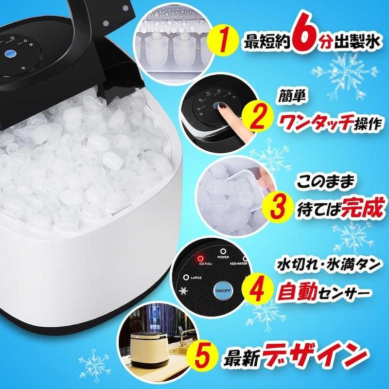 ICEPLUS,製氷機,HIM-56A