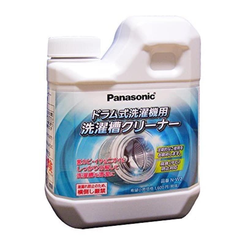 パナソニック,ドラム式洗濯機用洗濯槽クリーナー,N-W2