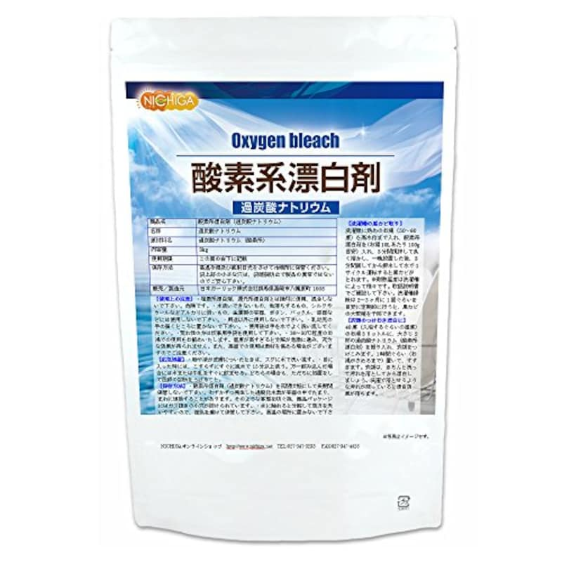 NICHIGA(ニチガ),酸素系漂白剤