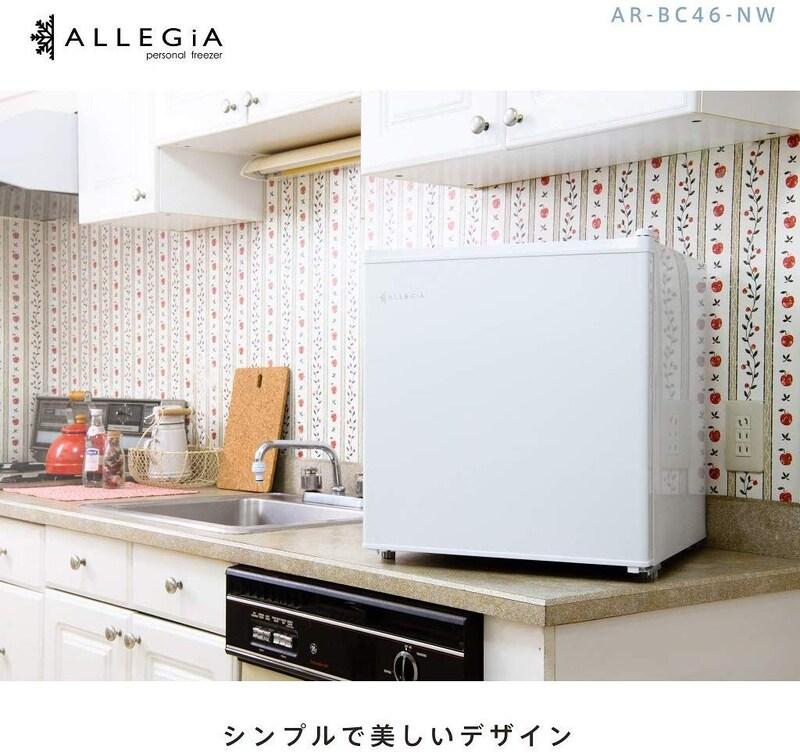 A&R(エイ・アンド・アール),ALLEGiA(アレジア) 家庭用ミニ冷凍庫,AR-BC46-NW