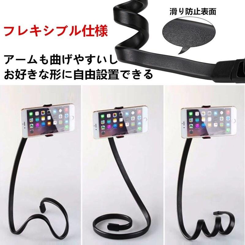 Kaweno,多機能 スマホスタンド,phone-Holder A