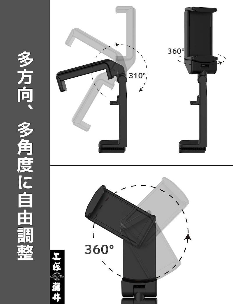 工匠藤井,スマホスタンド&小物掛けホルダー,TJSJWYJB