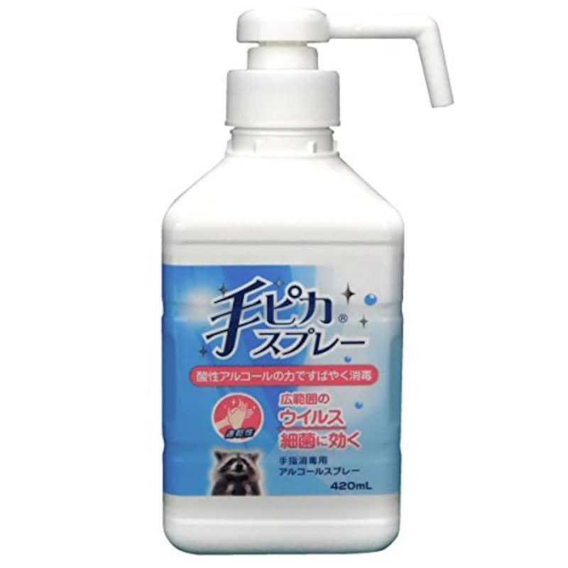 健栄製薬,【指定医薬部外品】手ピカスプレー