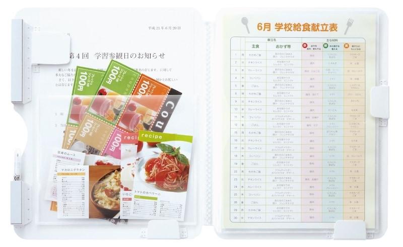 キングジム,冷蔵庫ピタッとファイル A4S,2921 白