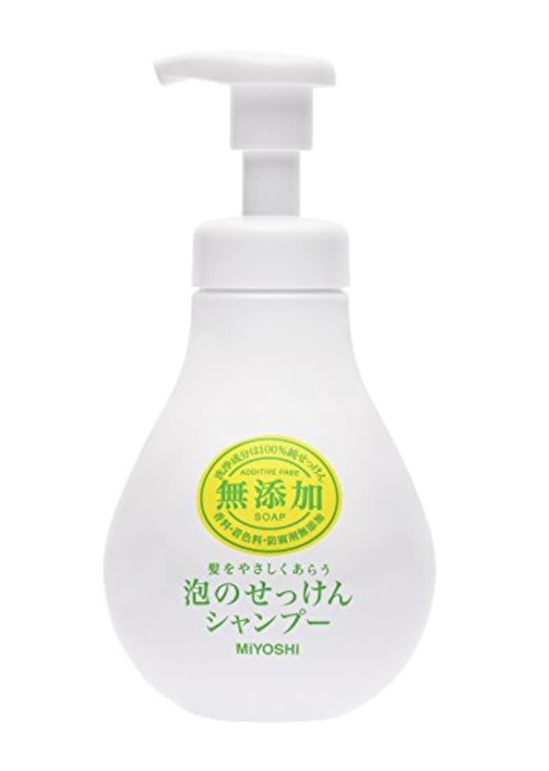 MIYOSHI(ミヨシ石鹸),無添加泡のせっけんシャンプー