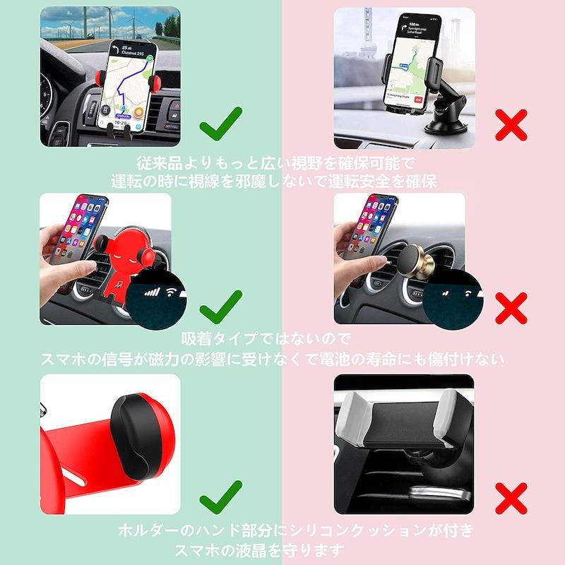 Smartmago,スマホホルダー 伸縮アーム