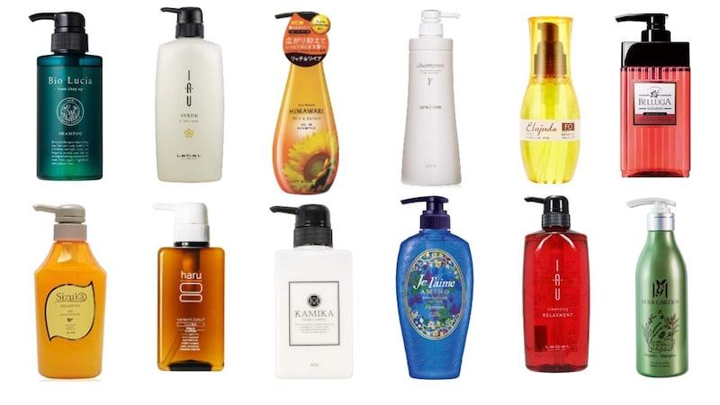 くせ毛シャンプーおすすめ人気商品22選+トリートメント3選|市販で買えるものから最新のものまで紹介!