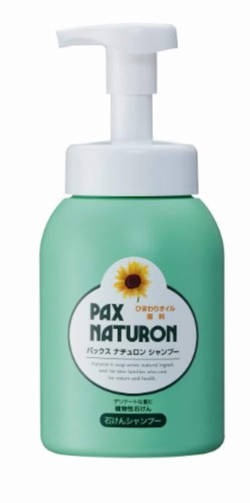PAX NATURON(パックスナチュロン),泡ポンプ式 シャンプー