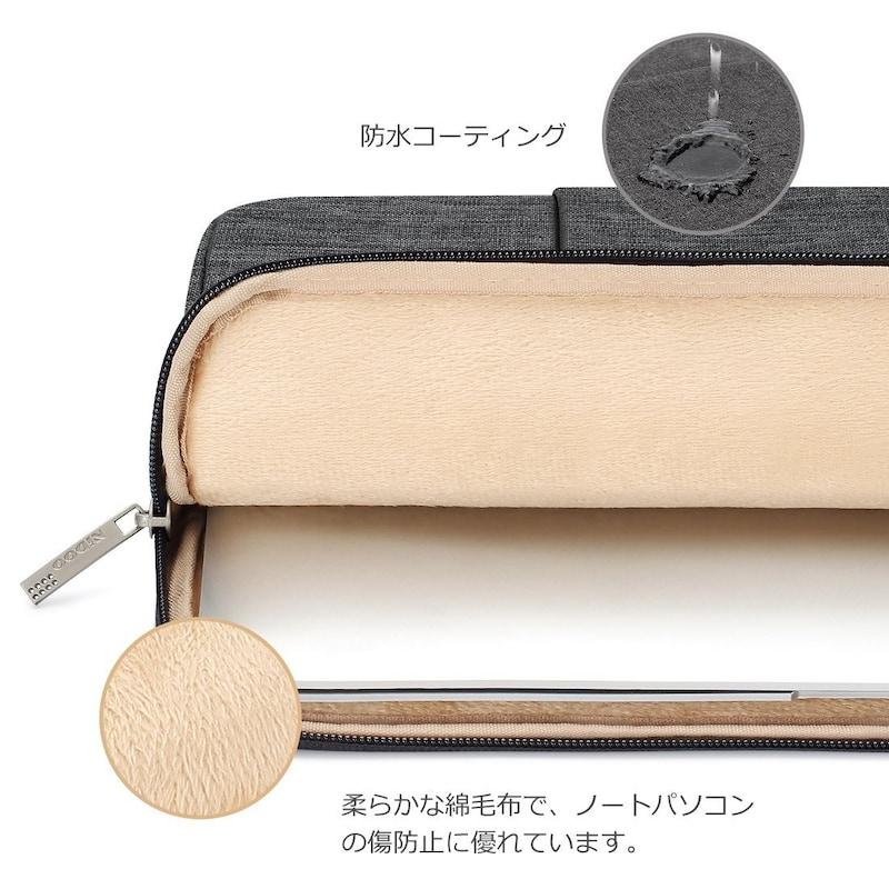 NIDOO,撥水タブレットケース(ダークグレー),N-LP01-10B_JP