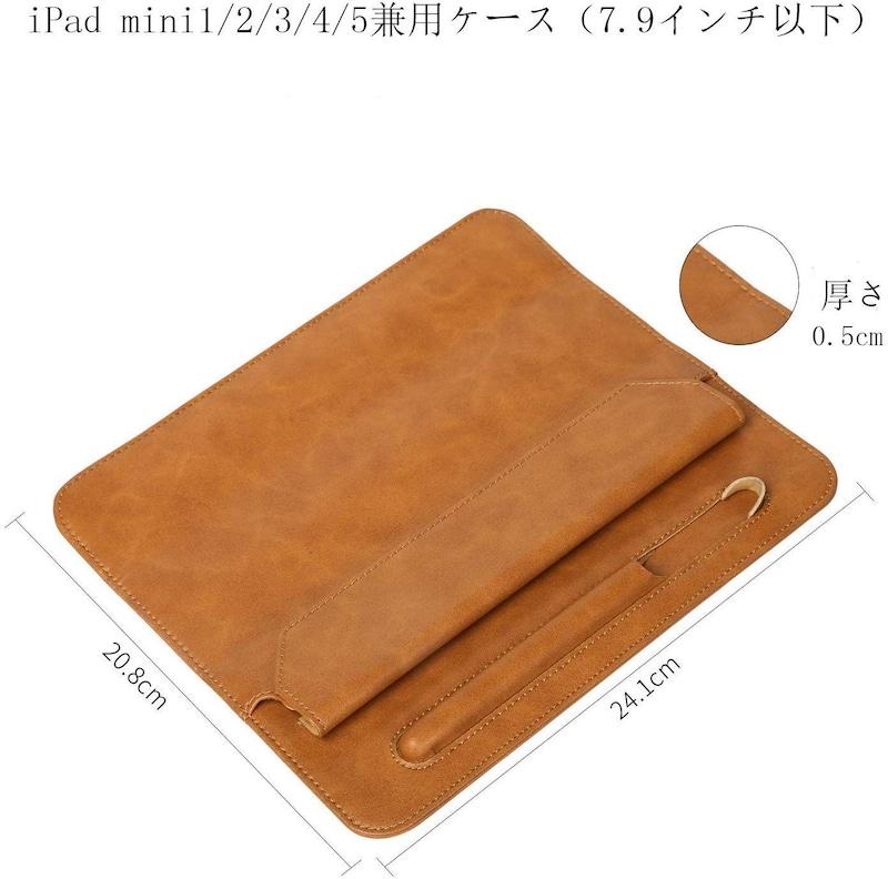 Jisoncase,Apple pencil収納付き レザー,AB-IM5-07M20