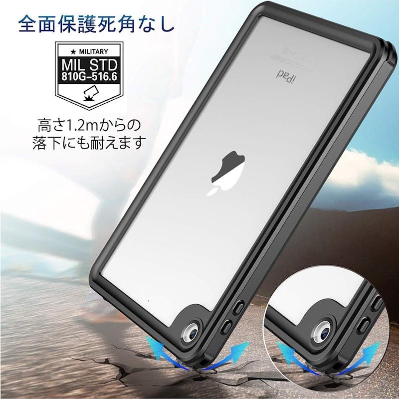Temdan,iPad mini5 防水ケース