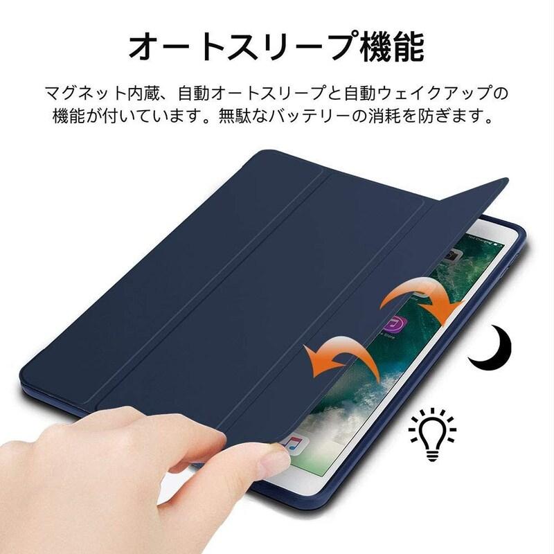 Wonzir,第5世代専用手帳型ケース