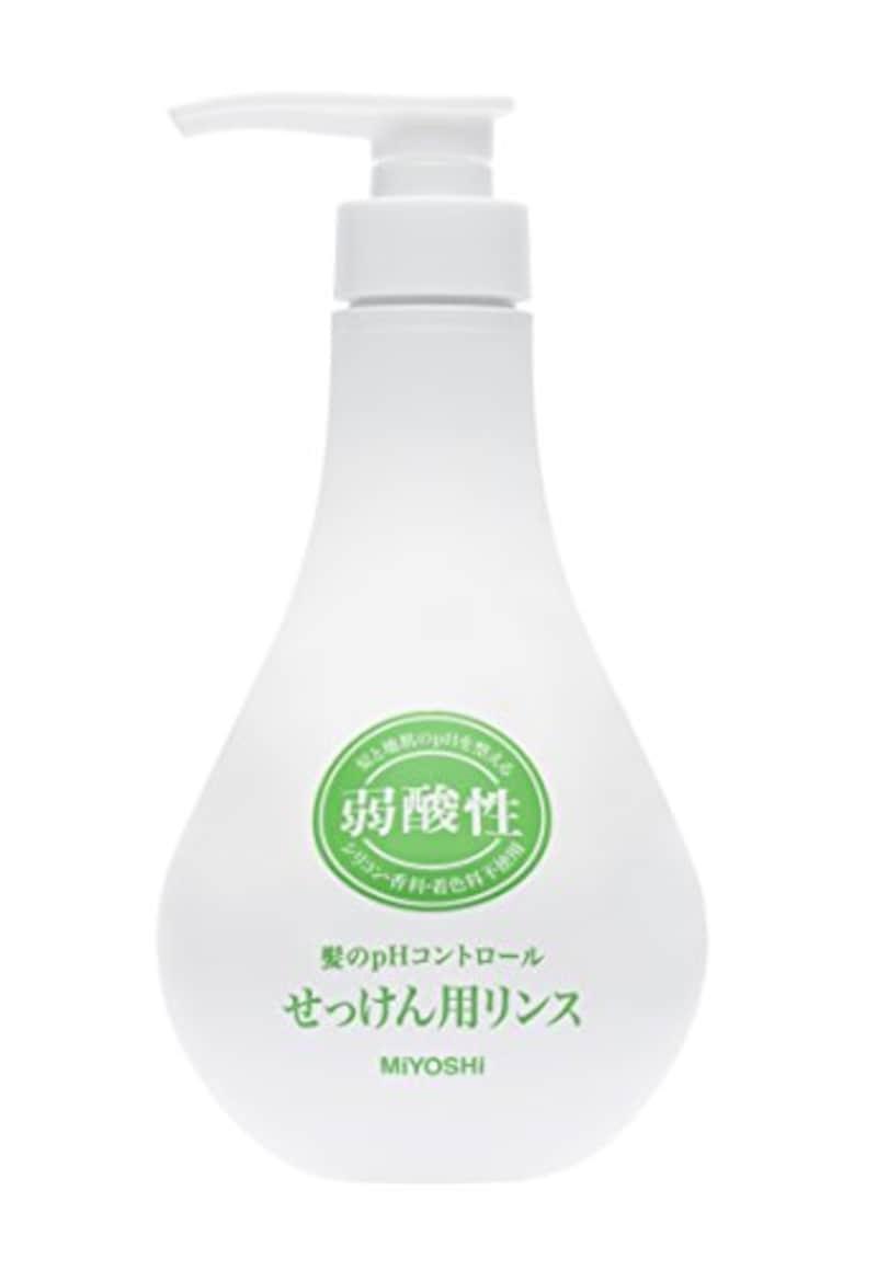 MIYOSHI(ミヨシ石鹸),弱酸性 せっけん用リンス,743806.0