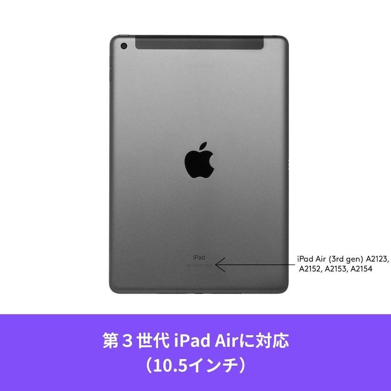 Logicool(ロジクール),SLIM FOLIO iPad Air 10.5インチ,iK1056BK