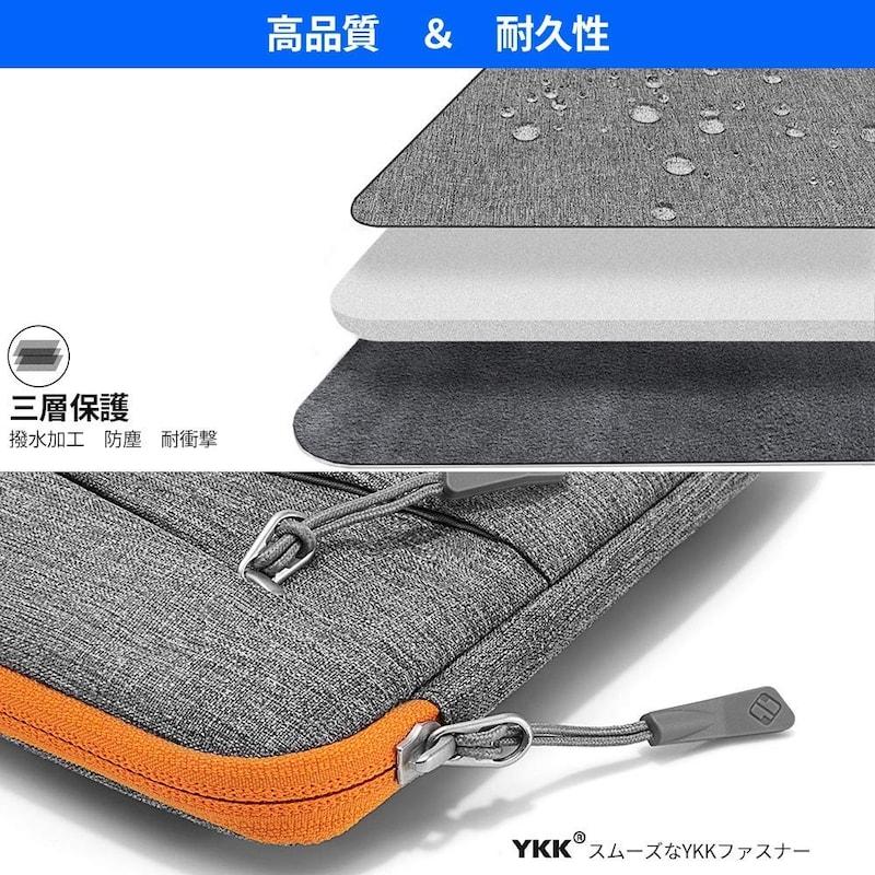 tomtoc,iPad インナーケース,A18-A01G