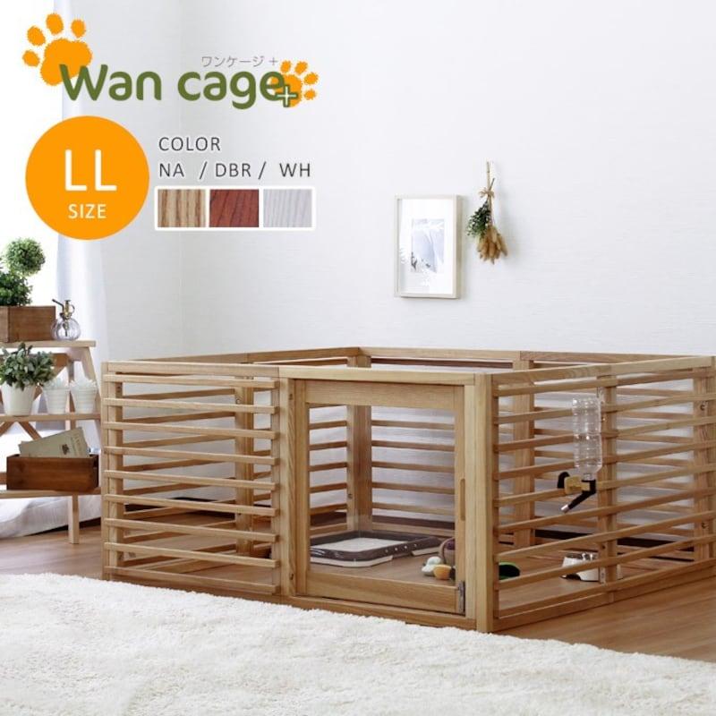 wan cage+,天然木ペット用ゲージ LLサイズ