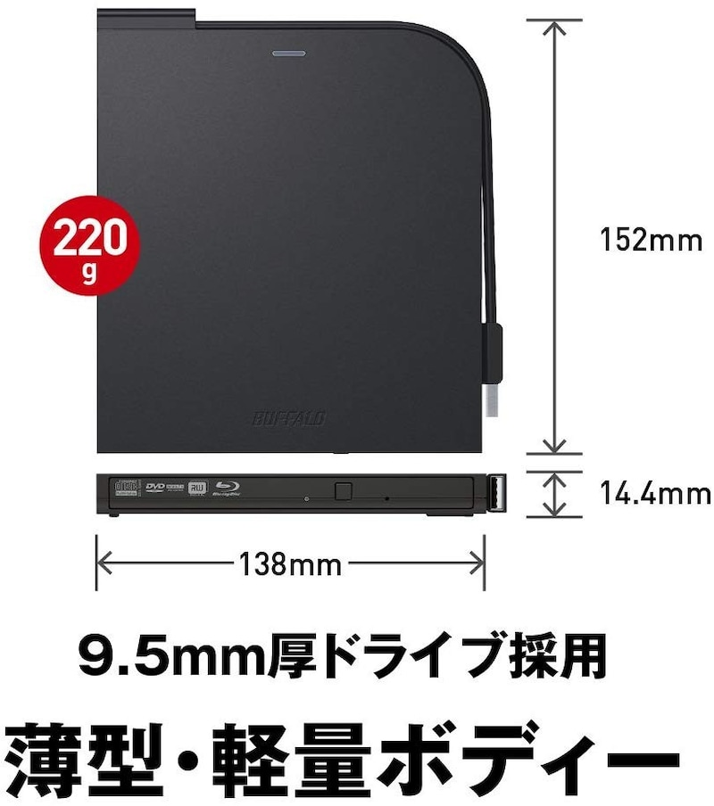 BUFFALO,USB2.0 ポータブルブルーレイドライブ,BRXL-PT6U2V/N