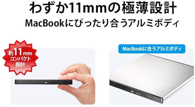 I-O DATA,超薄型ポータブルブルーレイドライブ,BRP-UT6/MC