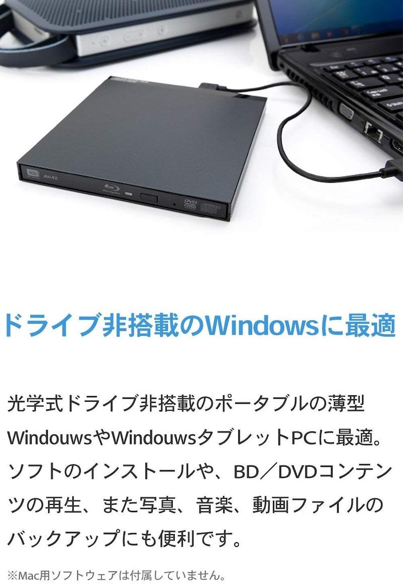 ロジテック,Windows用ポータブルBDドライブ,LBDW-PUD6U3SBK