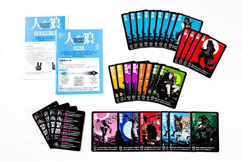 幻冬舎(Gentosha),会話型心理ゲーム 人狼DX
