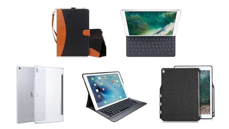 【2021】iPad Proケースおすすめ人気ランキング35選|12.9インチなどサイズ別に比較!
