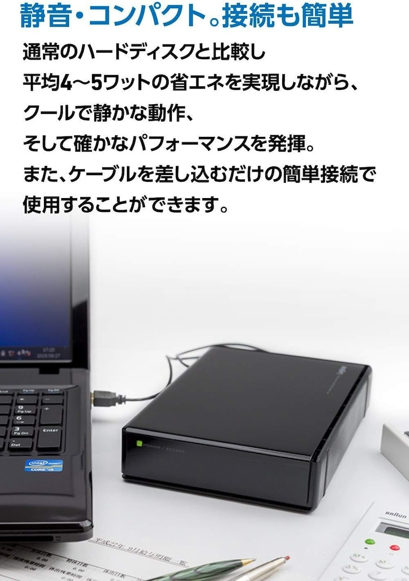 ロジテック(Logitec),外付けHDD USB3.1 4TB ,LHD-ENA040U3WS