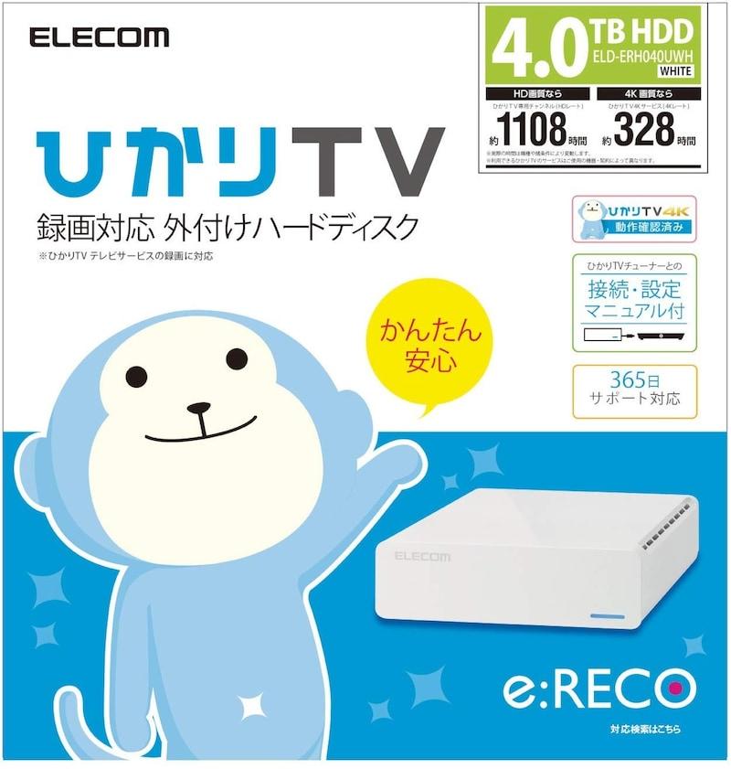 エレコム(ELECOM),外付けHDD 4TB ひかりTV4K録画対応,ELD-ERH040UWH