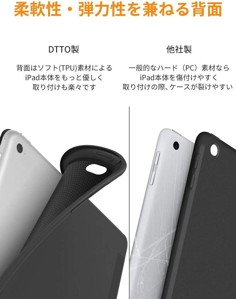 DTTO,超薄型iPad Mini4 ケース