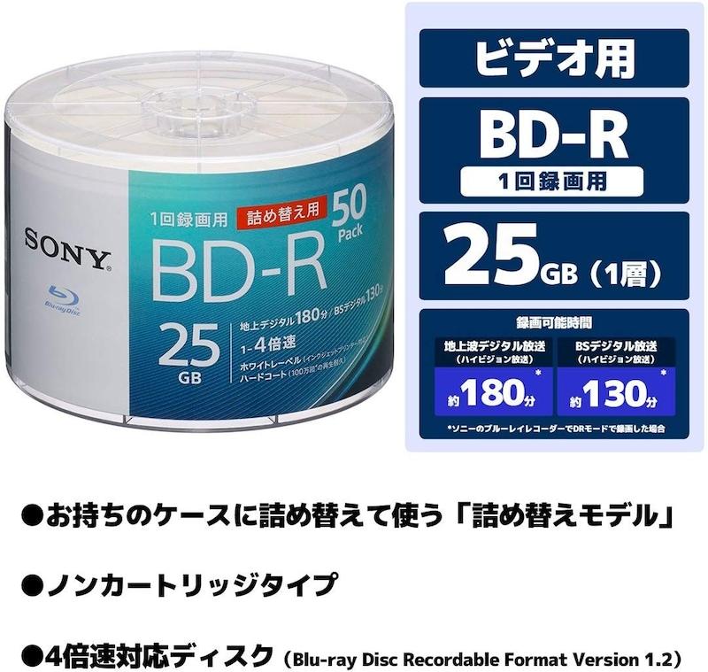 ソニー(SONY),ビデオ用ブルーレイディスク,50BNR1VJPB4