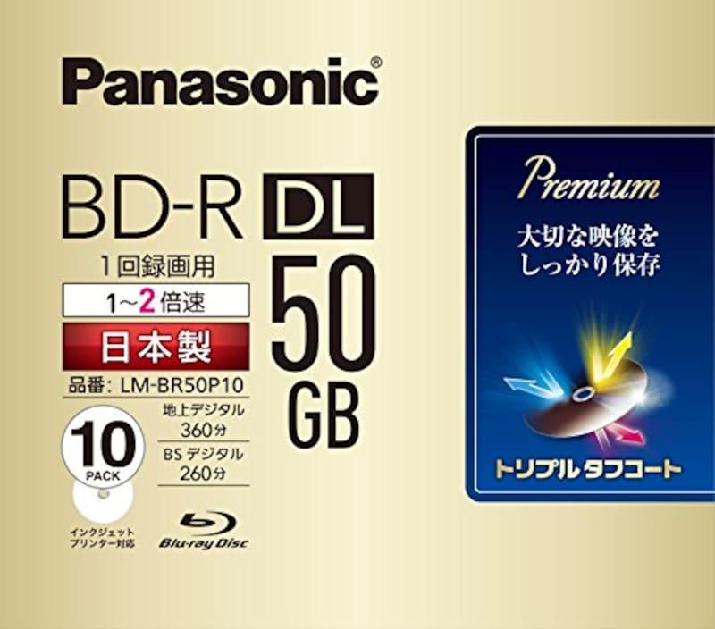 パナソニック(Panasonic),録画用2倍速ブルーレイ片面2層50GB(追記型),LM-BR50P10